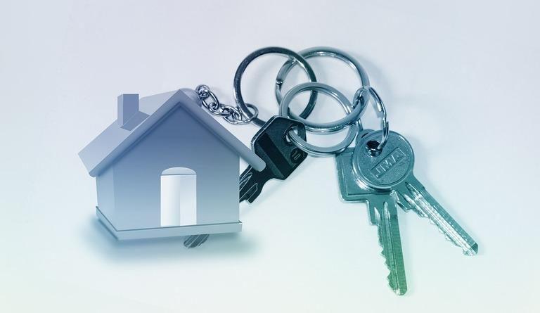 Загубен ключ от дома