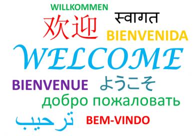 Езиков курс по английски